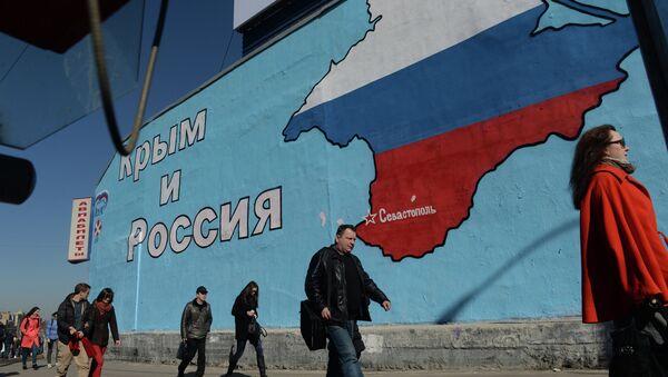 Graffiti w Moskwie nt. przyłączenia Krymu do Rosji - Sputnik Polska