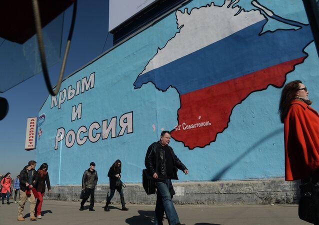 Graffiti w Moskwie nt. przyłączenia Krymu do Rosji
