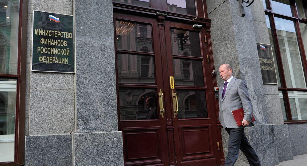 Siedziba Ministerstwa Finansów FR w Moskwie