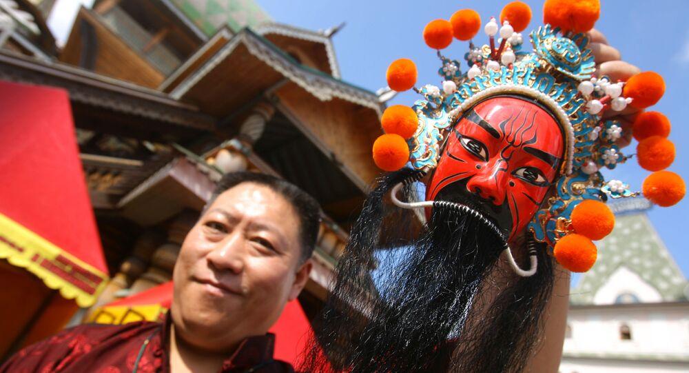 Chińska maska