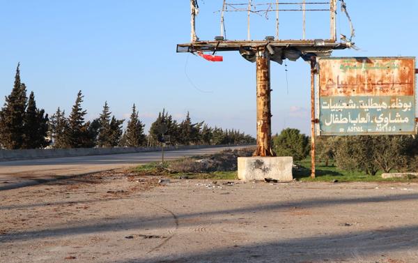 Sarakib, Syria - Sputnik Polska