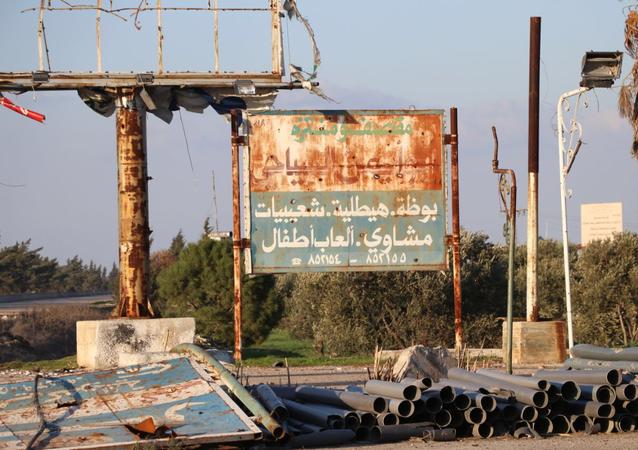 Sarakib, Syria