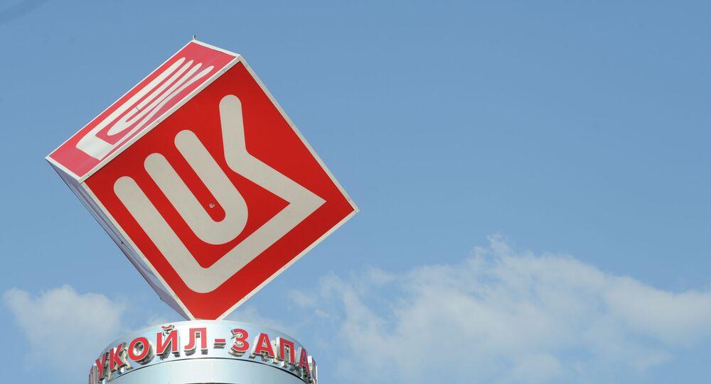 Logo firmy Lukoil