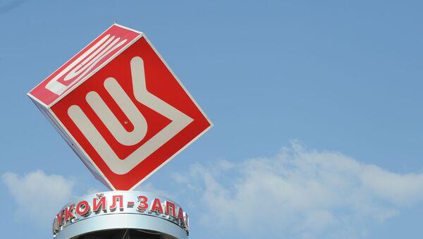Logo firmy Lukoil - Sputnik Polska