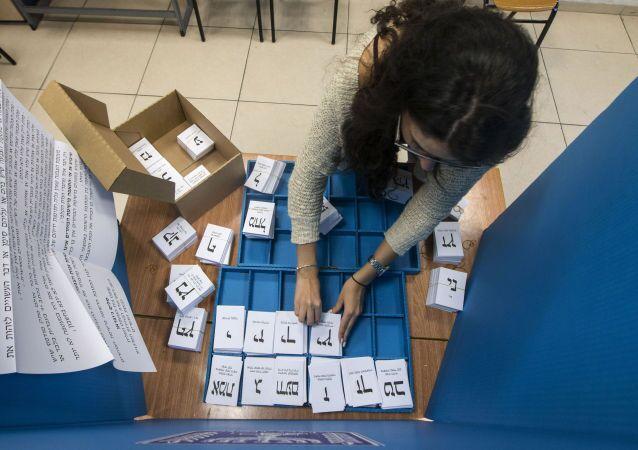Wybory parlamentarne w Izraelu