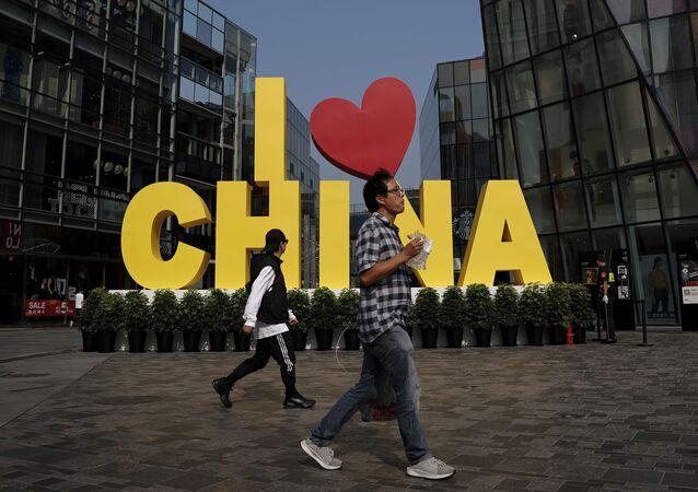 Instalacja w Pekinie