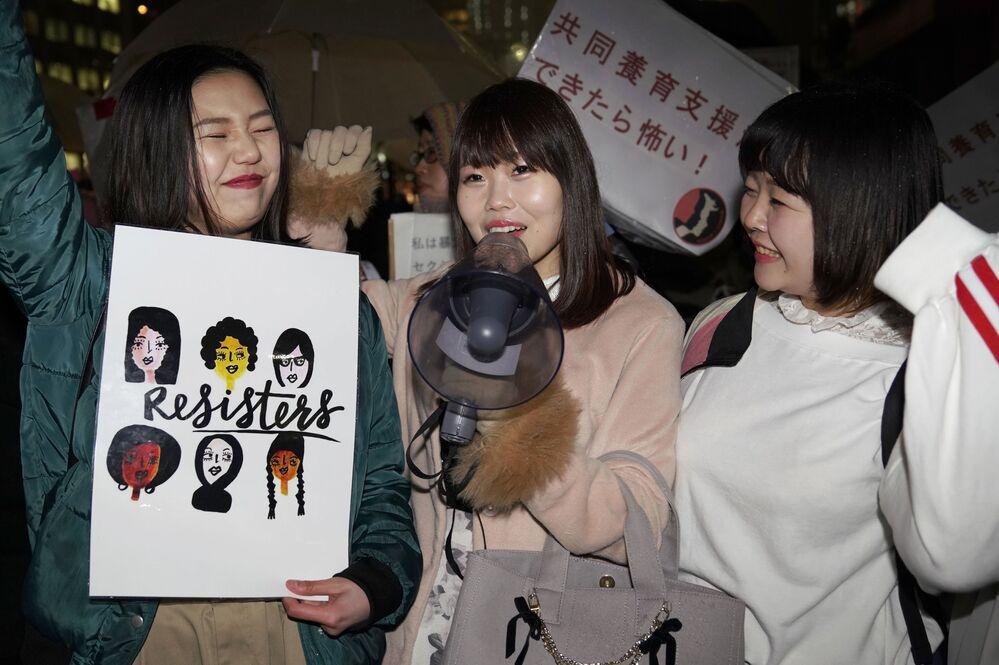 Demonstracja kobiet w Tokio