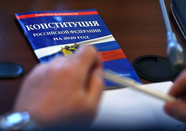 Nowelizacja Konstytucji, 2020