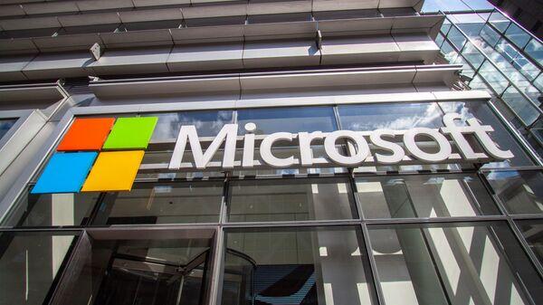 Biuro Microsoft na Manhattanie - Sputnik Polska