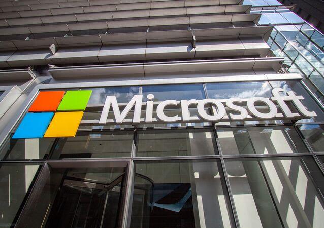 Biuro Microsoft na Manhattanie.