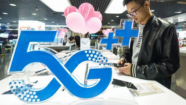 Sieci 5G w Chinach. - Sputnik Polska