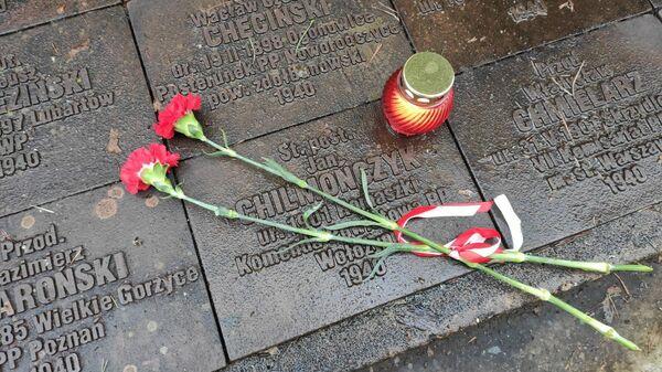 Kompleks Memorialny w Miednoje - Sputnik Polska