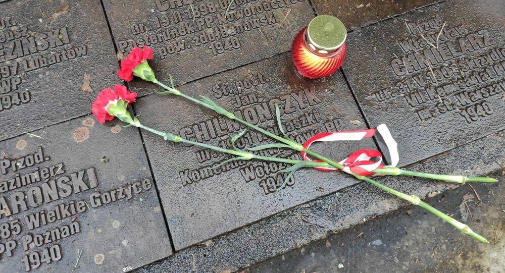 Kompleks Memorialny w Miednoje