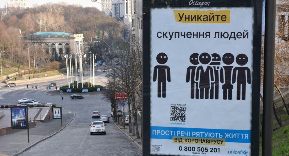 """Plakat informacyjny """"Unikaj zgromadzeń ludzi"""" na jednej z ulic w Kijowie"""