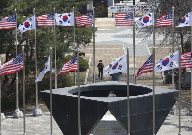 Pomnik Sił Zbrojnych USA, które uczestniczyły w wojnie koreańskiej w Paju