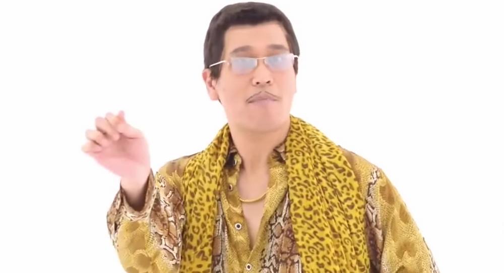 japoński piosenkarz Pico Taro.
