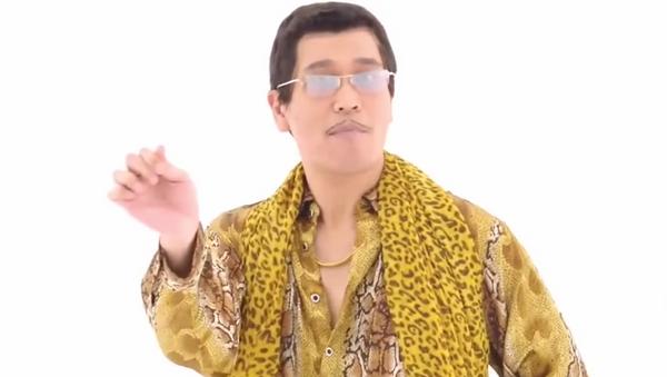 japoński piosenkarz Pico Taro - Sputnik Polska