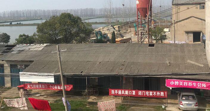 Koniec kwarantanny w Wuhan