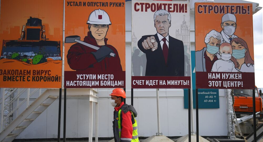 Budowa kompleksu szpitalnego do walki z koronawirusem w Nowej Moskwie