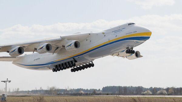 Samolot transportowy Аn- 225 Мirja - Sputnik Polska