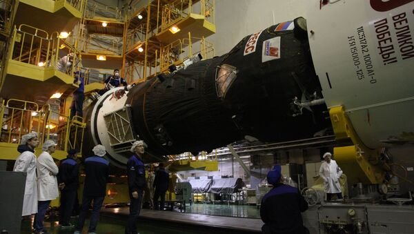 Rakieta Progress MS-14 - Sputnik Polska
