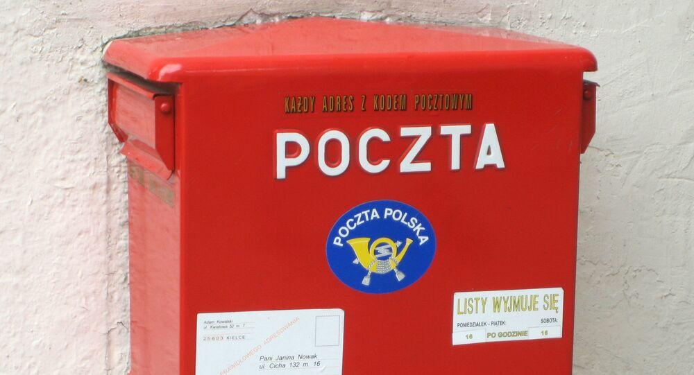 Skrzynka pocztowa Poczty Polskiej