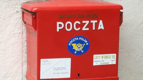 Skrzynka pocztowa Poczty Polskiej - Sputnik Polska