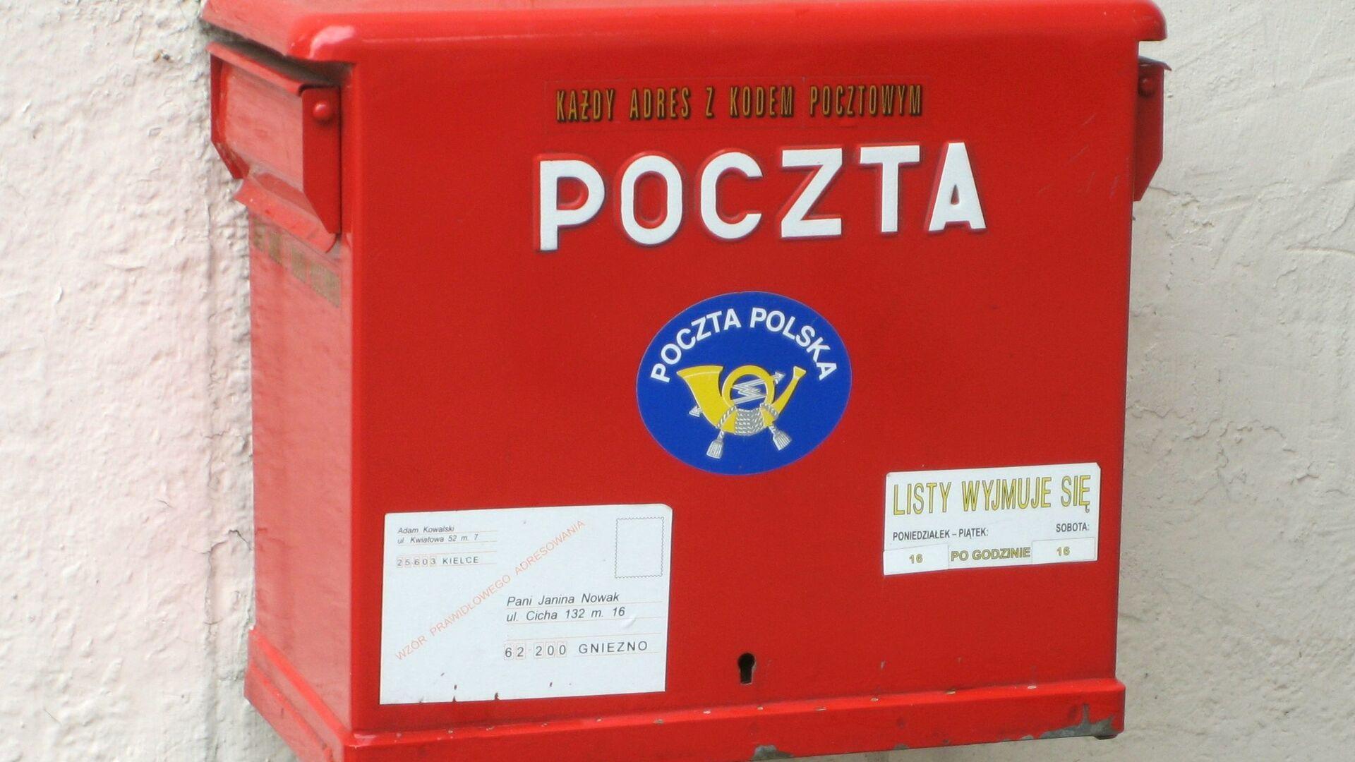 Skrzynka pocztowa Poczty Polskiej - Sputnik Polska, 1920, 13.05.2021