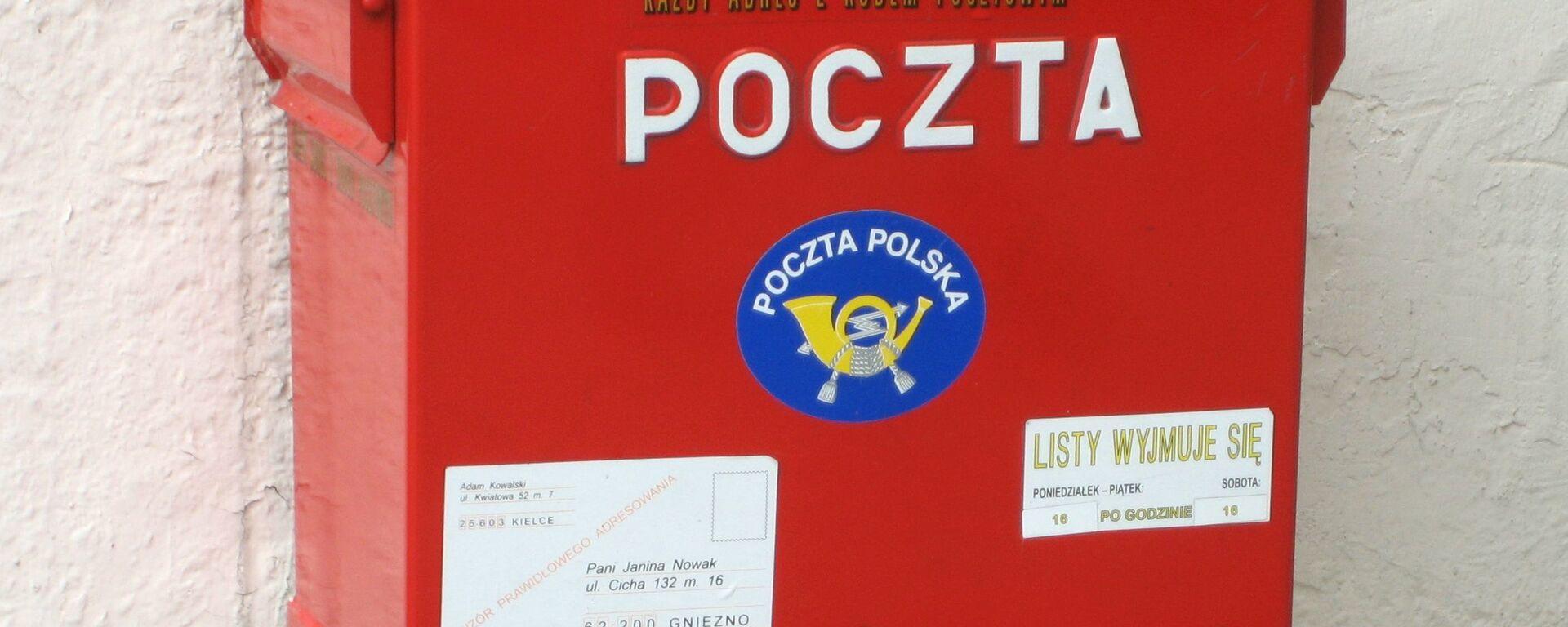 Skrzynka pocztowa Poczty Polskiej - Sputnik Polska, 1920, 20.05.2021