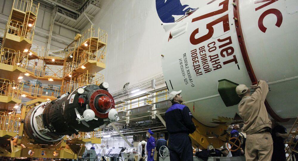 Statek kosmiczny Progress MS-14