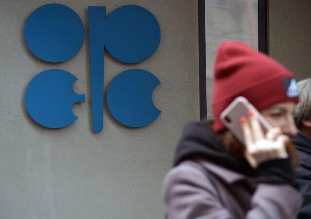 Posiedzenie OPEC w Wiedniu