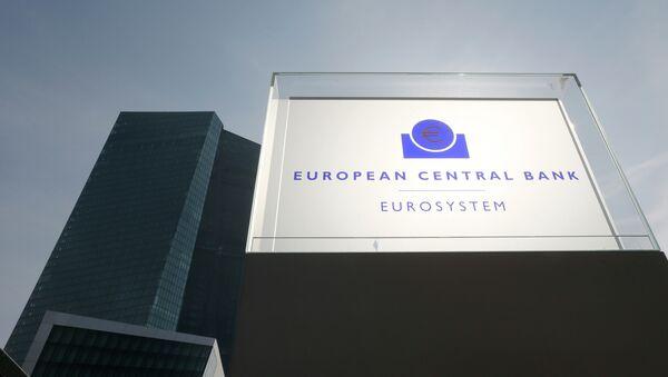 Europejski Bank Centralny - Sputnik Polska