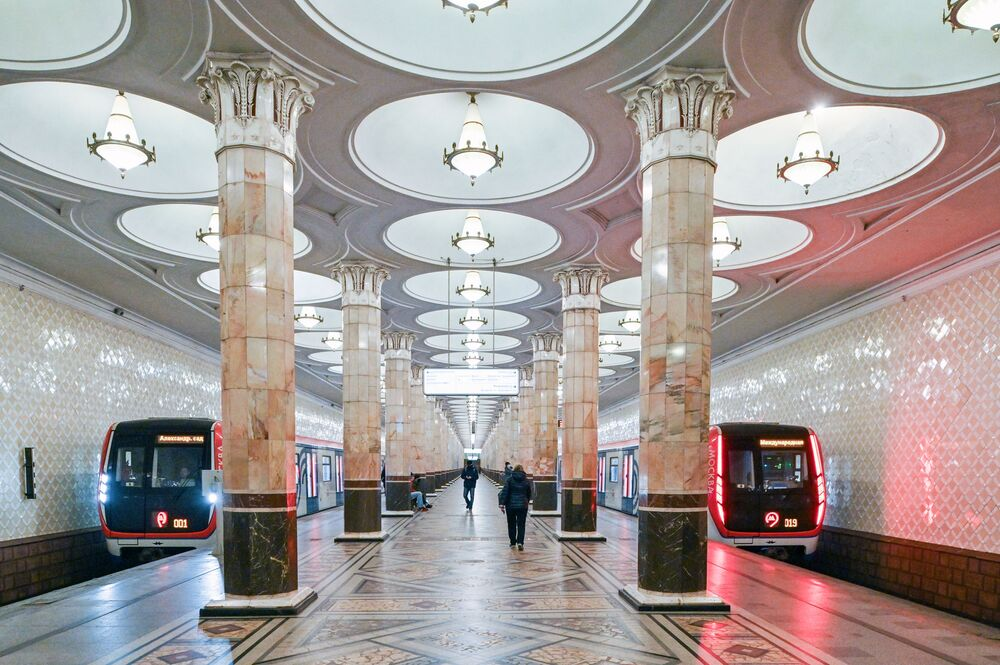 """Stacja moskiewskiego metra """"Kijewskaja"""""""