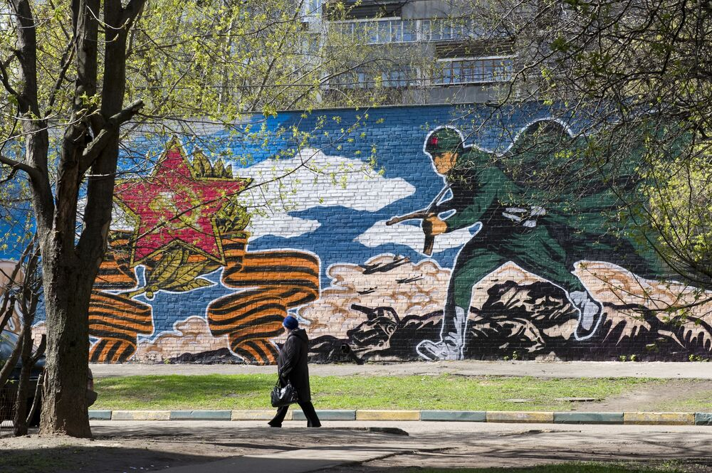 Graffiti poświęcone rocznicy zwycięstwa w Wielkiej Wojny Ojczyźnianej