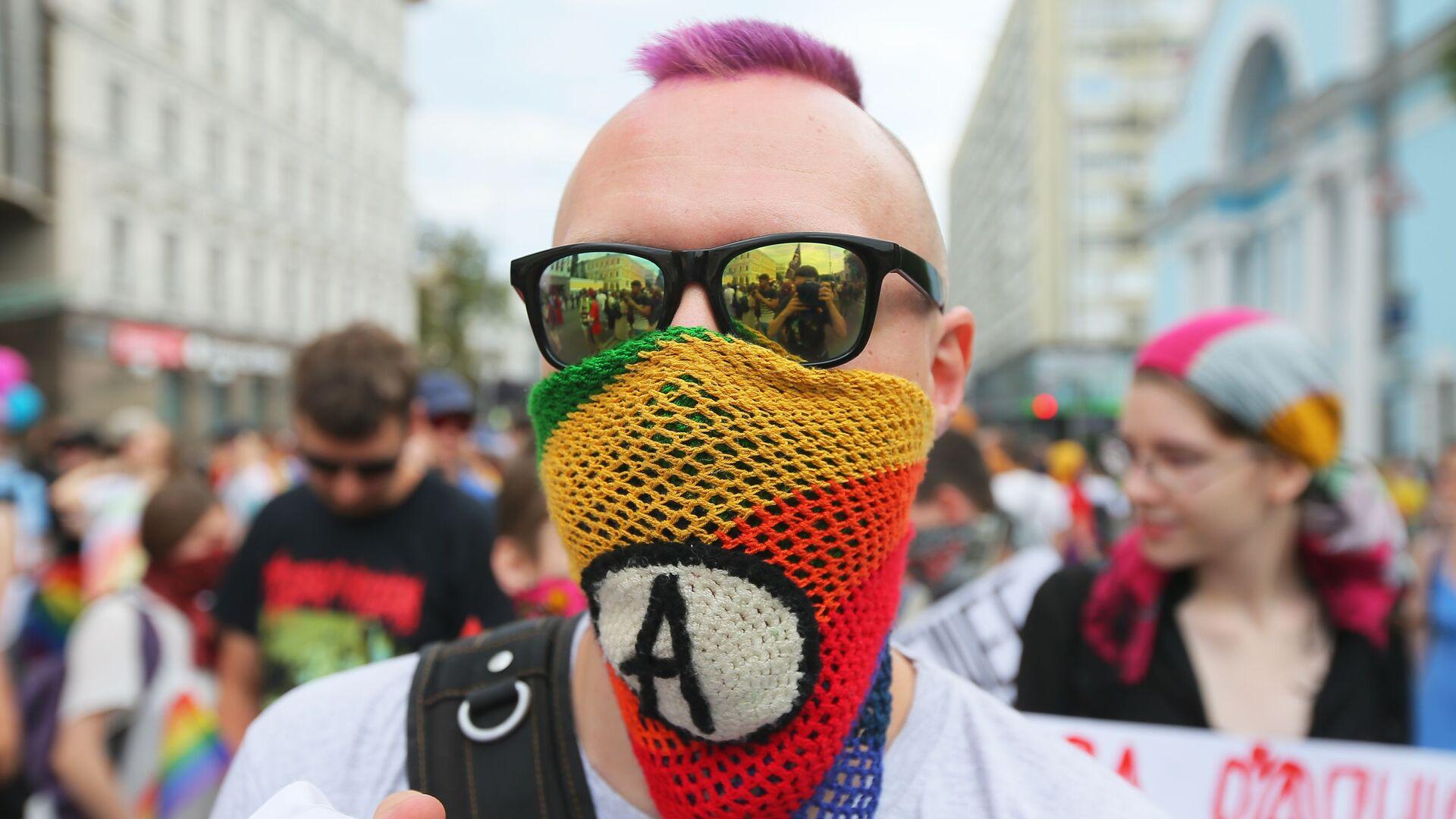 Marsz LGBT - Sputnik Polska, 1920, 29.08.2021
