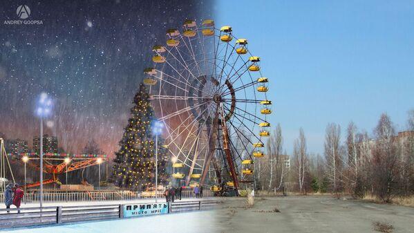 Jak wyglądałaby Prypeć w 2020 roku - Sputnik Polska