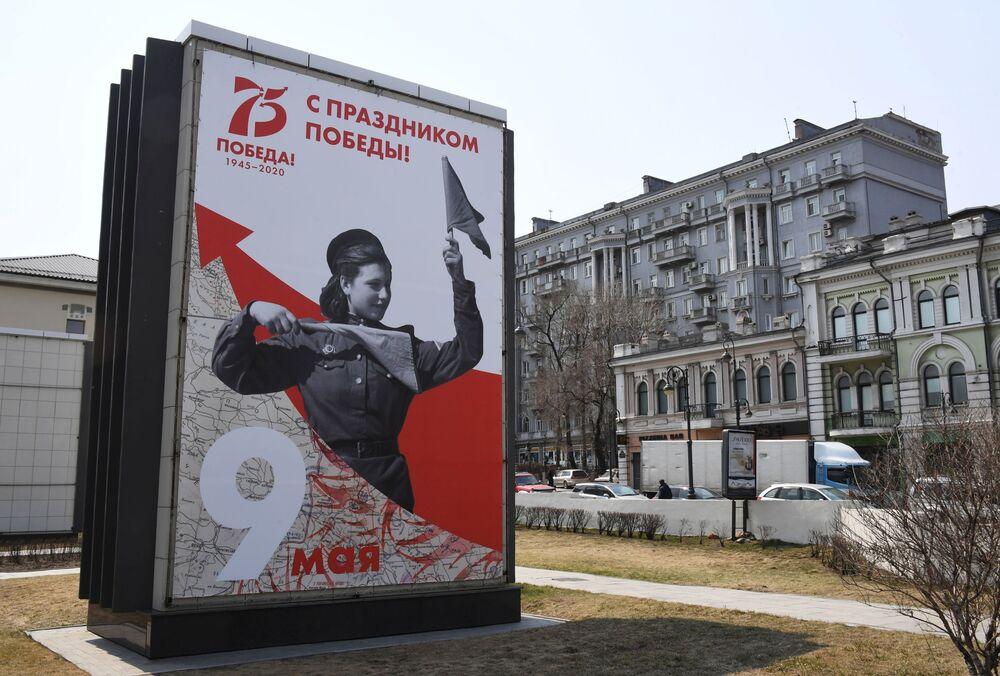 Plakat na ulicy we Władywostoku