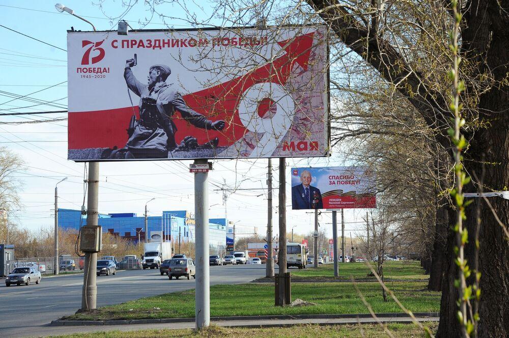 Bannery na ulicy w Czelabińsku