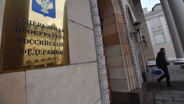 Prokuratura Generalna Rosji - Sputnik Polska