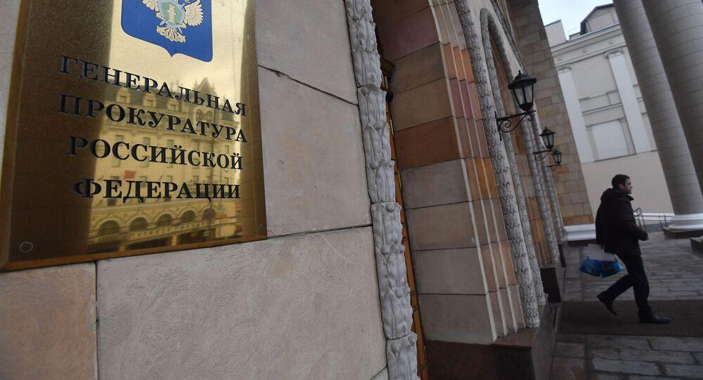 Prokuratura Generalna Rosji
