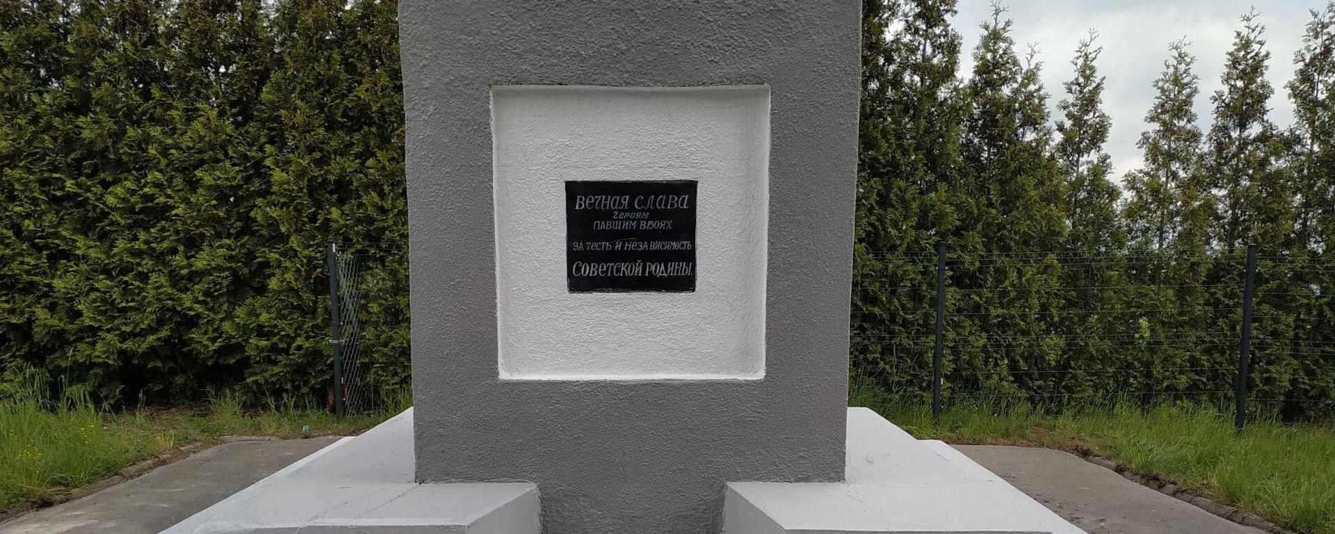 """""""Kursk"""" odbudowuje pomniki radzieckich żołnierzy w Polsce, maj 2020 roku. - Sputnik Polska, 1920, 08.05.2020"""