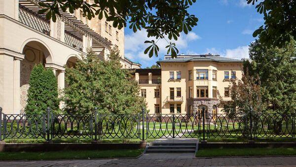 Ambasada Czech w Moskwie - Sputnik Polska