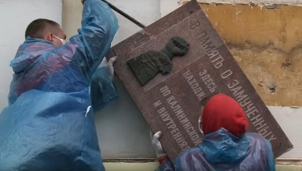 Demontaż tablicy pamiątkowej w Twerze - Sputnik Polska