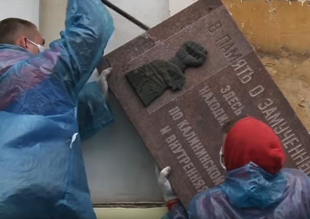 Demontaż tablicy pamiątkowej w Twerze
