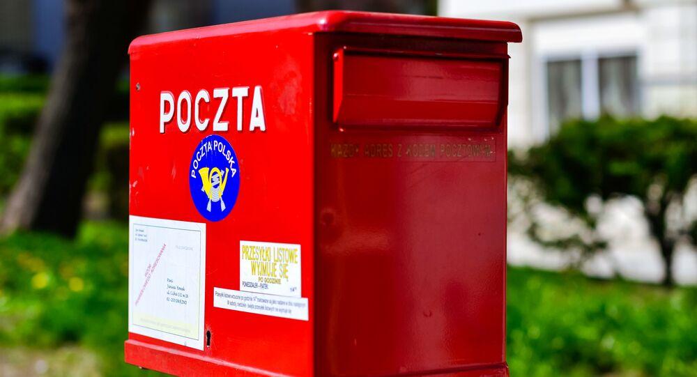 Skrzynka pocztowa w Białymstoku