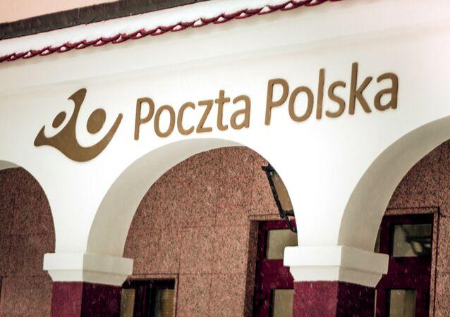 Poczta Polska w Zamościu