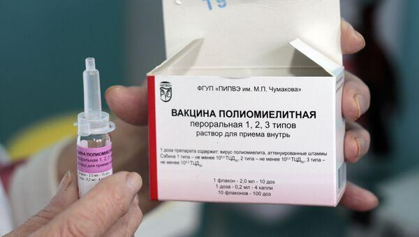 Ampułka ze szczepionką przeciw wirusowi polio - Sputnik Polska