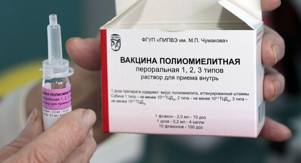 Ampułka ze szczepionką przeciw wirusowi polio