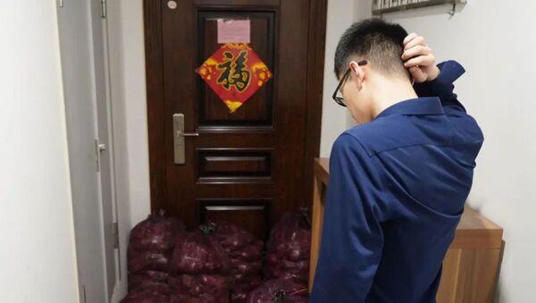 Mieszkaniec prowincji Shandong, który otrzymał tonę cebuli od byłej dziewczyny - Sputnik Polska