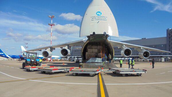 """Samolot An-124 """"Rusłan"""" na międzynarodowym lotnisku Wnukowo - Sputnik Polska"""